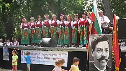 Празничен концерт / Събор по случай 118 г. от Илинденско-Преображенското въстание 006