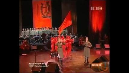 Елена Ваенга - Песня о Щорсе