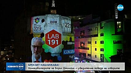 EXIT POLL: Консерваторите на Борис Джонсън - с убедителна победа на изборите