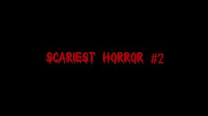 Моменти от страшни филми #2