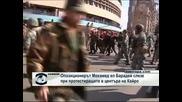 Опозиционерът Мохамед ел Барадей слезе при протестиращите в центъра на Кайро