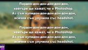 Tita Photoshop [tekst & Karaoke] Tekstove.ga