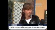 Незаконните цигански коптори в Бургас няма да бъдат събаряни