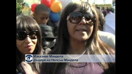 Стотици южноафриканци се молят за здравето на Нелсън Мандела. Състоянието му остава критично