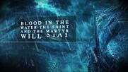 Theocracy - Wishing Well / Official Lyric Video