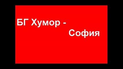 Бг Хумор - София