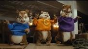 Пародия - Alvin and the Chipmunks