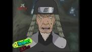 Naruto ep 72 Bg Audio *hq*