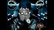 G - Unit - I Like The Way She Do It