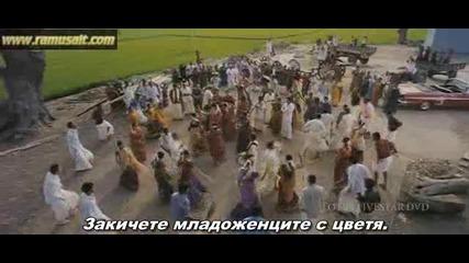 Слепия Убиец 2012 с бг субтитри