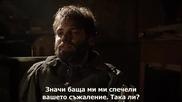Salem С01 Е11; Субтитри
