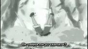 [ Bg Sub ] One Piece 14