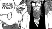 Bleach Manga 646 [бг Субтитри]
