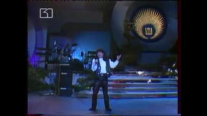 Христо Петров-на Раздяла-златният Орфей-1995
