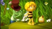Пчеличката Мая 3d - Епизод 4 - Бг Аудио