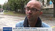 Оставка в ГЕРБ след скандала с хасковския кмет
