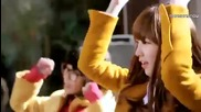 Dream High Genie (tell Me Your Wish)