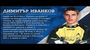 Димитър Иванков - Голове и включване в атаки