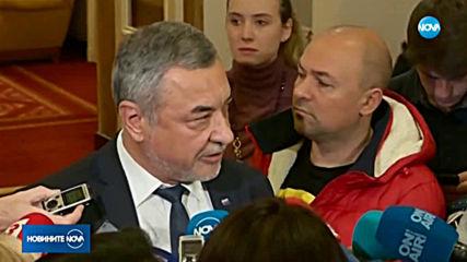 Русия обяви български дипломат за персона нон грата