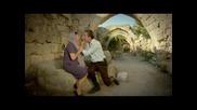 Дила еп.5 Бг.аудио Турция с Еркан Петеккая и Хатидже Шендил