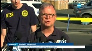 инцидент с влак в САЩ - запали се локомотив - 2