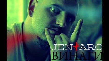 Jentaro - Винаги (Mixtape 2014)