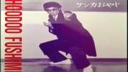 Hoodoo Fushimi - Furarete Nambo(electro Funk) japan 1987