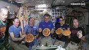 Възможно ли е да приготвим пица в Космоса?