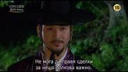 [бг субс] Strongest Chil Woo - епизод 16 - част 3/3