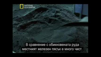 Orajiq  NTV