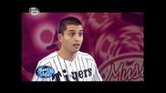 Music Idol 3! Невероятното Изпълнение На Райчо - Кукувица