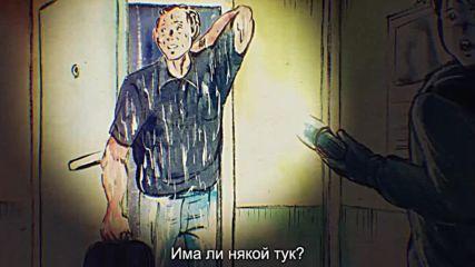 [ Bg Sub] Yami Shibai 6 - Episode 01