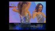 Music Idol 2 Toma Тома - Kiss Kiss - Tarkan