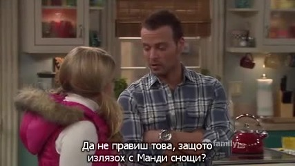 Мелиса и Джоуи - Сезон 1 Епизод 21 (bg Subs)