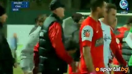 Бой между Платини и играчи на Динамо Букурещ