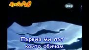 - = Превод = - Ioanna Koutalidou - Xtupaei H Kardia Mou
