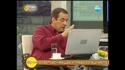 Прогноза за бъдещето на България - На кафе (23.07.2014г.)