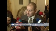 ГЕРБ разкритикуваха остро подготвяните промени в Закона за МВР