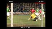 Северна Ирландия Vs България 0:1