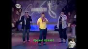 Комиците - Бой група Реванол 15.05.09