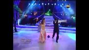 Елен и Калоян - Dancing Stars 08.04.2013