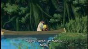 Naruto Shippuuden Movie 2 Бг Суб Bonds Част 1/2