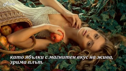 Нежна страст - Георги Братанов