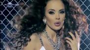 Мария - Мен избра | Официално видео, 2013