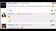 Топ смешни коментари на деня 48