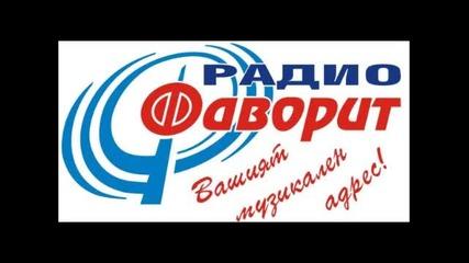 Arsiqn i Aleks Hit Studio-favorit Lamarina 2013.mp3