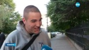 "Над 50 000 зрелостници писаха за ""Албена"" на Йовков на матурата по БЕЛ"