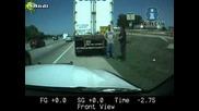 Удар в полицейската кола