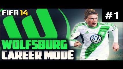 Трансфери | Wolfsburg Career | S1.e1. | Fifa 14