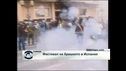 Фестивал на брашното в Испания